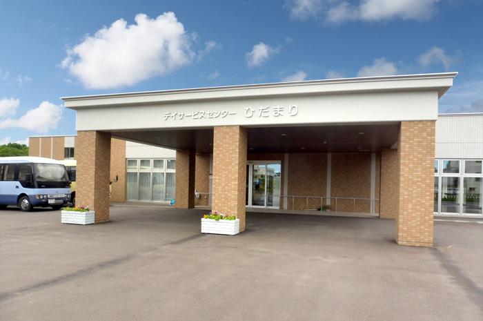 デイサービスセンター外観